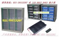 A4M-218D文件整理櫃24抽屜藍色電子原器件櫃瀋陽零件整