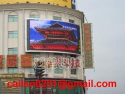 outdoor full color LED display  1