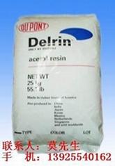 塑胶原料POM 美国杜邦 511DP BK402