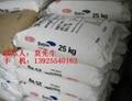 塑胶原料POM 美国杜邦 511DP BK402       2