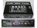 Advertising Media Player Box