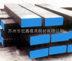 供應美國CD650鎢鋼