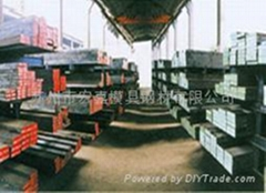 供應S705模具鋼材