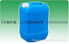 5升塑料桶、10升塑料桶