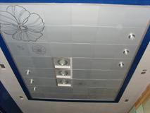 Compositive Ceiling