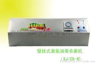 醫用臭氧消毒機 醫用空氣消毒機 安徽 河南壁挂式臭氧消毒機 2