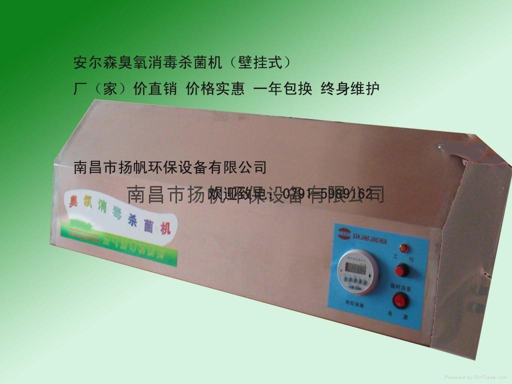 内置式臭氧发生器 5