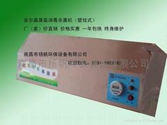 医用臭氧消毒机 医用空气消毒机 安徽 河南壁挂式臭氧消毒机