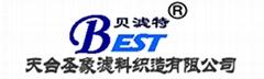Tiantai Shengxiang Industrial Cloth Co,Ltd