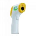 便携式红外线人体测温仪(额温型)