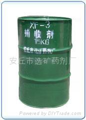 选矿药剂XF-3捕收剂