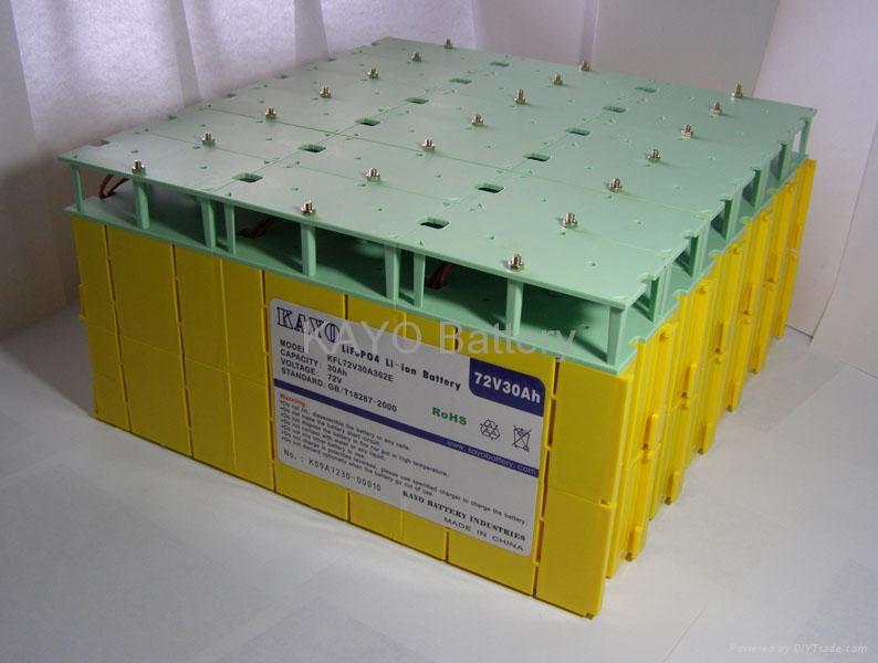72v lithium ion pack