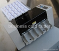 SR A3 business card cutter