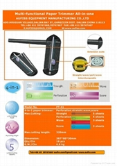 sell trimmer 4-in-1