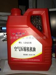空氣壓縮機機油3.5-18-200L