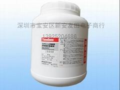 三鍵TB1555D絲網印刷水性壓敏膠