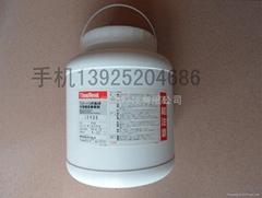 三鍵TB1549B水性壓敏膠水