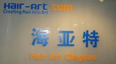 Hairart import&export company