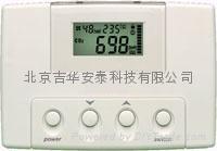 二氧化碳多功能控制仪5011型