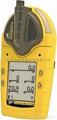 袖珍式光离子化五合一气体检测仪