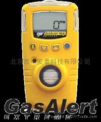 防水型臭氧检测仪