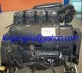 deutz engine F4L912