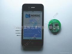 .迅通电子推出iphone4s的手机防丢器