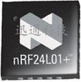 NRF24L01+