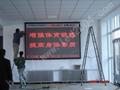 室內5.0(17222點)單色led顯示屏 2