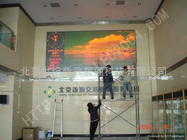 室內5.0(17222點)雙基色LED顯示屏 2