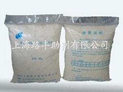供应高效快速脱脂剂,除油剂,清洗剂,除油粉(WX-1048)