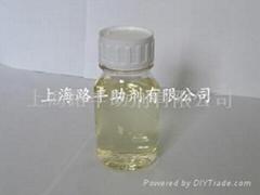 供应铜清洗剂,铝清洗剂,有色金属清洗剂(WX-1048H)