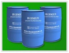choline chloride liquit