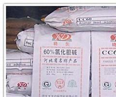 choline chloride corn cob