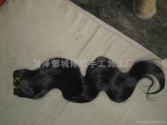 hair weave wig
