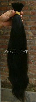 100% human hair extensions 2