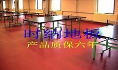 pvc乒乓球地板