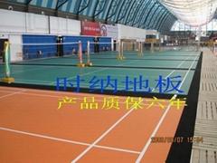 廣州運動地板