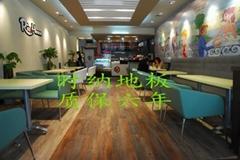 廣州塑膠地板