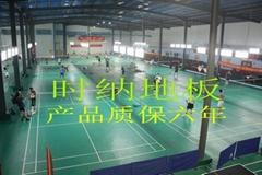 廣州羽毛球地板