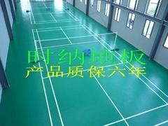 佛山羽毛球地板
