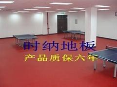 廣州乒乓球地板