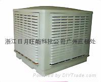 冷風機環保空調 1