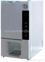 F301型全自動冷熱咖啡飲料售貨機
