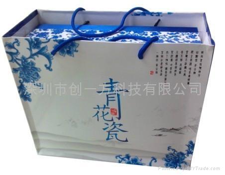經典高端青花辦公禮品套裝 2