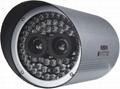 CCTV Weather-resistant  camera