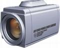 CCTV 550x Zoom Camera  2