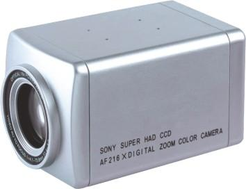 CCTV 550x Zoom Camera  3