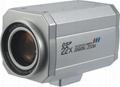 CCTV 550x Zoom Camera  4