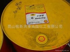 壳牌确能力D46AS32468螺杆式空气压缩机油